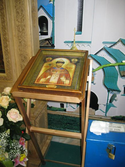 Икона Царя-Мученика Николая