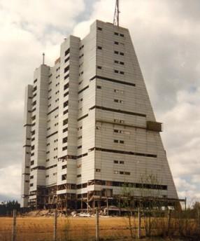 РЛС Дарьял в Скрунде (Латвия) ныне взорванный американцами