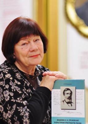 Н. В. Колгушкина