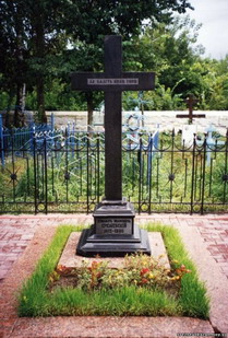 Могила И. И. Срезневского