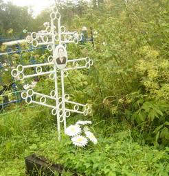 Могила Устиньи Григорьевны Донкиной на Короцком кладбище