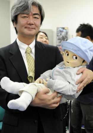 Робот-ребенок