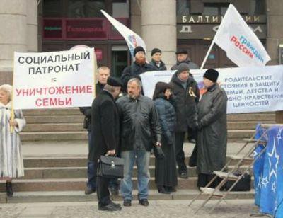 Митинг в Петербурге против ювенальной юстиции и закона об образовании