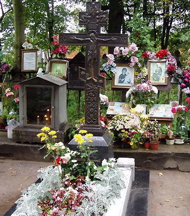 Могила митрополита Иоанна
