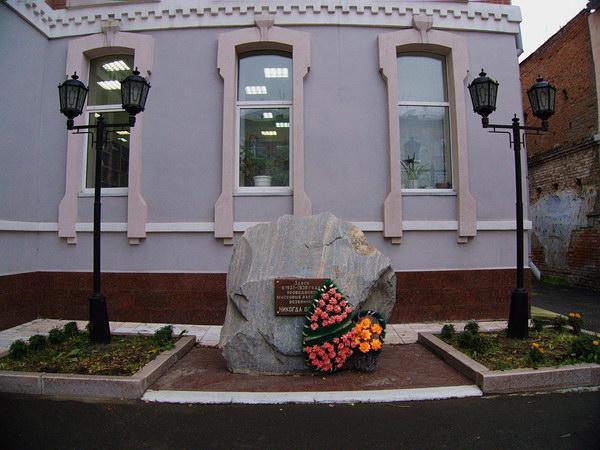 Мемориальный камень жертвам политических репрессий