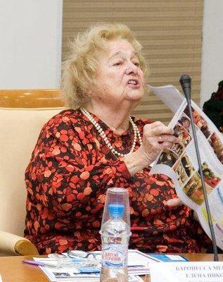 Елена Николаевна Майендорф