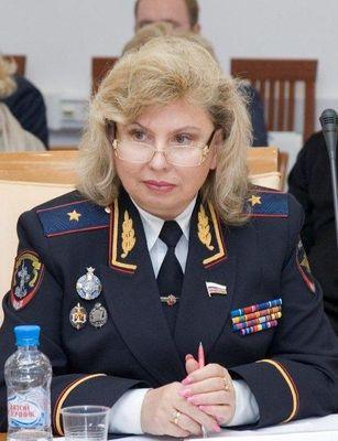Татьяна Николаевна Москалькова