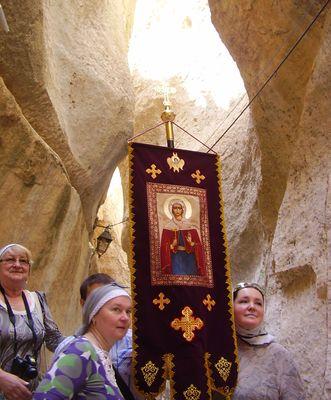 Путь в монастырь св. Феклы