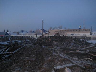 После пожара
