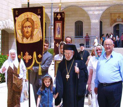 С Патриархом Антиохийским Игнатием