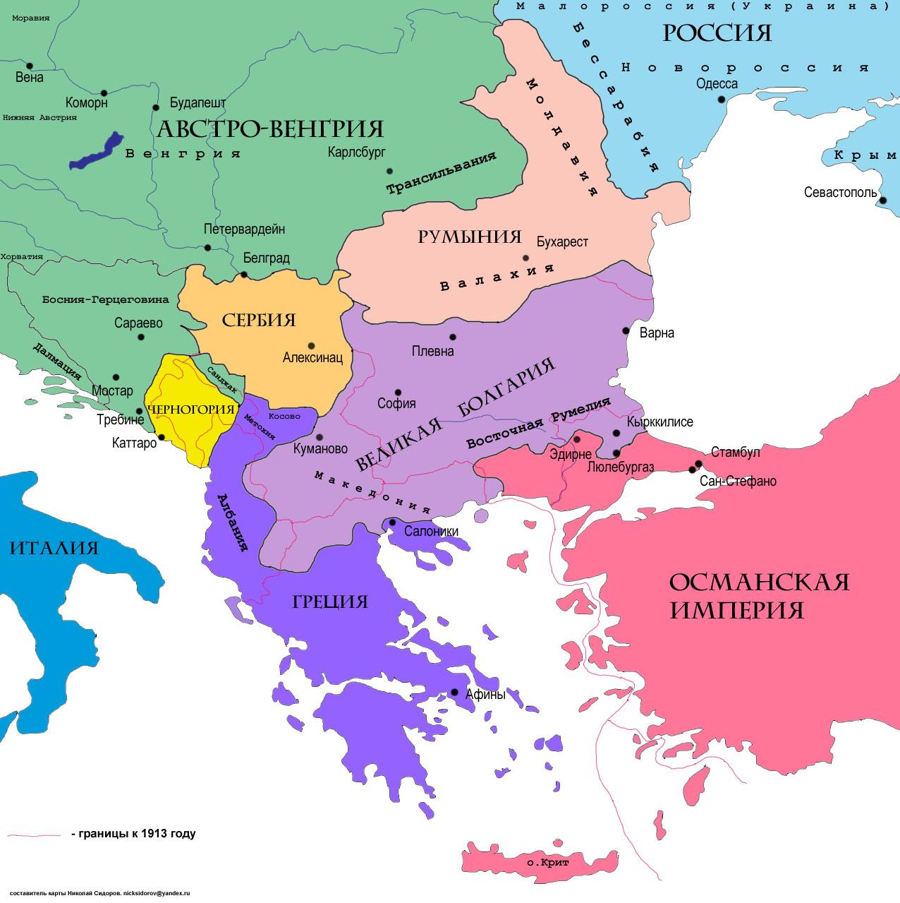 схема города прокупье в сербии