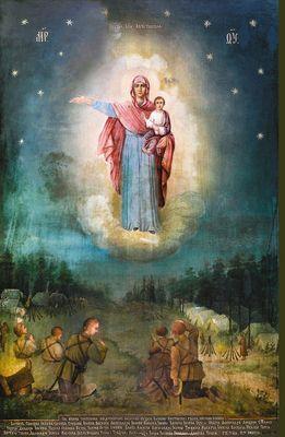 Августовская икона Матери Божией