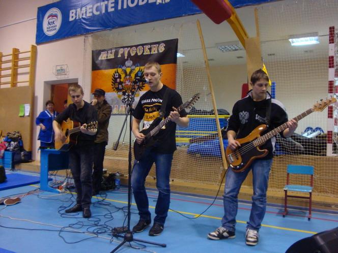 группа «Русские»