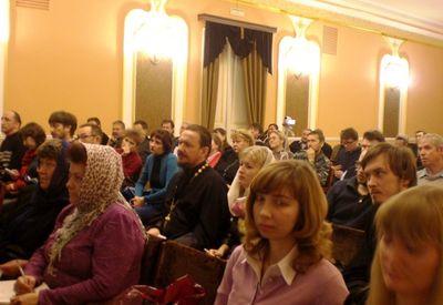 Второй Приволжский родительский форум