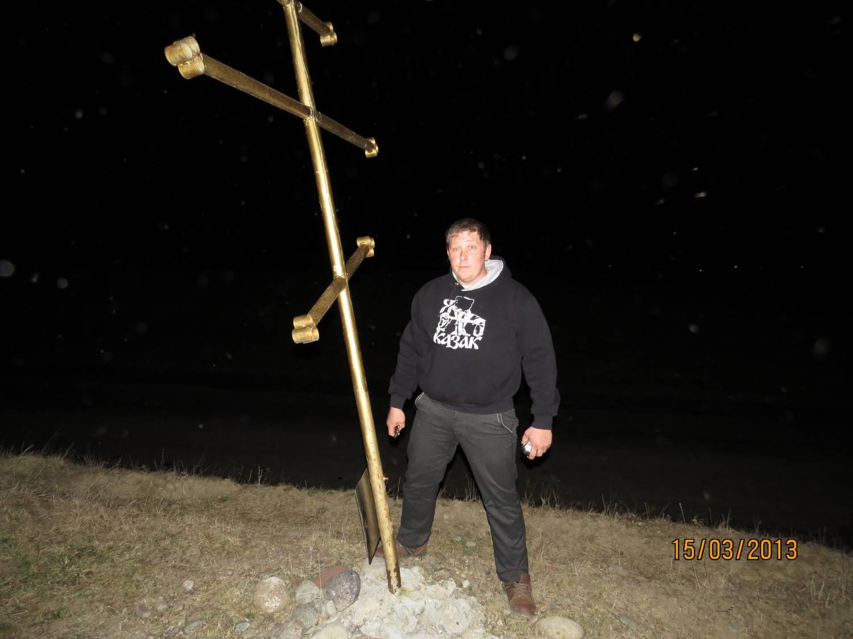 Растрелянный крест