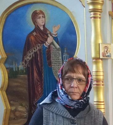 Л.В.Родионова