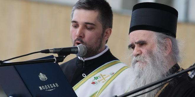 митрополит Амфилохий
