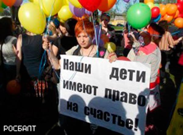 http://ruskline.ru/images/2013/26040.jpg