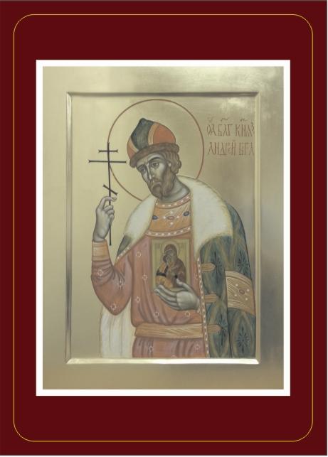 Новая икона святого благоверного великого князя мученика Андрея Боголюбского