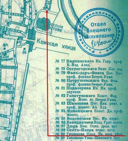 Схема-карта Смоленского кладбища.