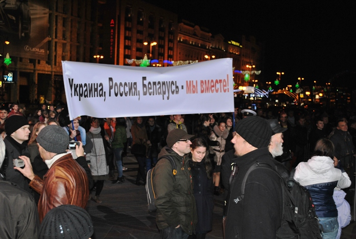 киев-ноябрь 2013-нс-3