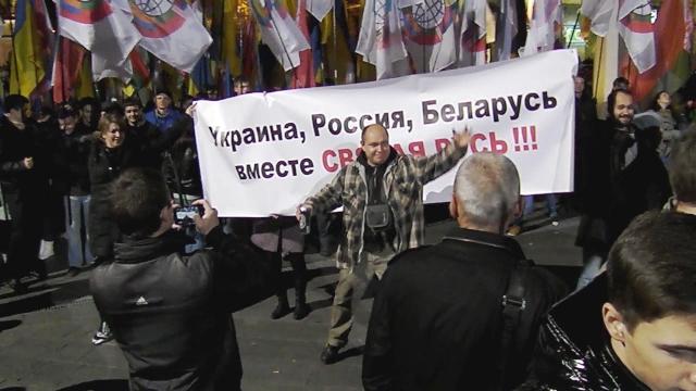 киев-ноябрь 2013-нс-6