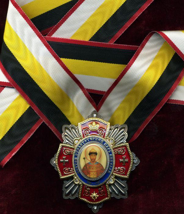 Орден Царя Страстотерпца Николая