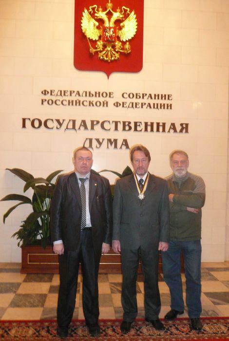 Ю.Воробьевский в Госдуме