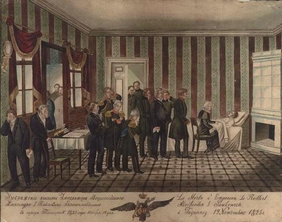 Смерть Императора Александра I