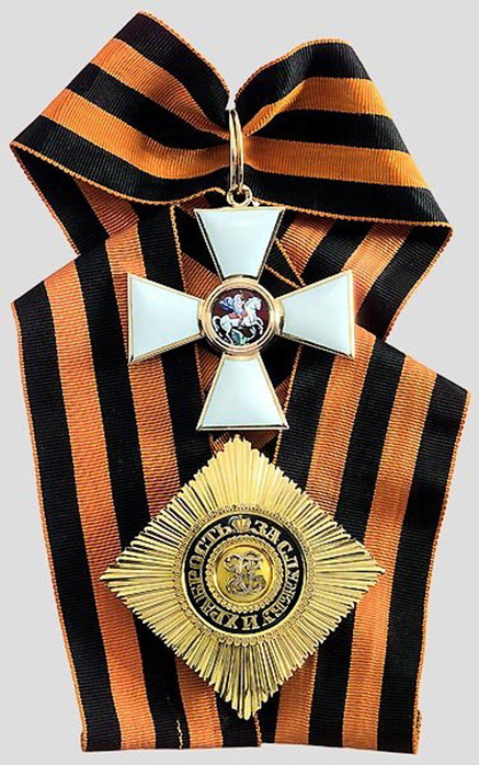 Орден святого георгия победаносца