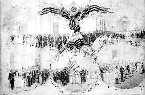М.Зичи. Торжества в Зимнем дворце 26 ноября 1887 г.