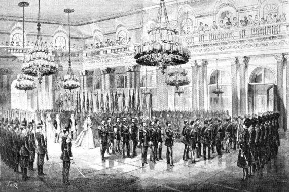 26 ноября 1867 г.