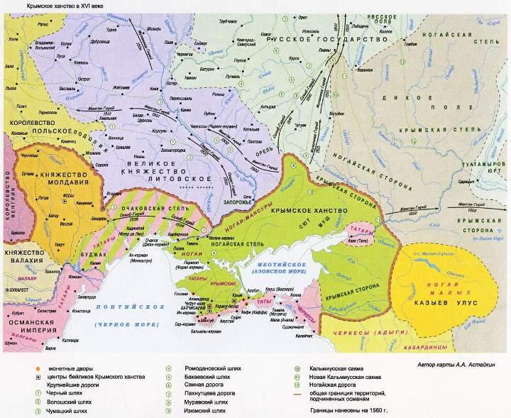 Крымское ханство-16 век