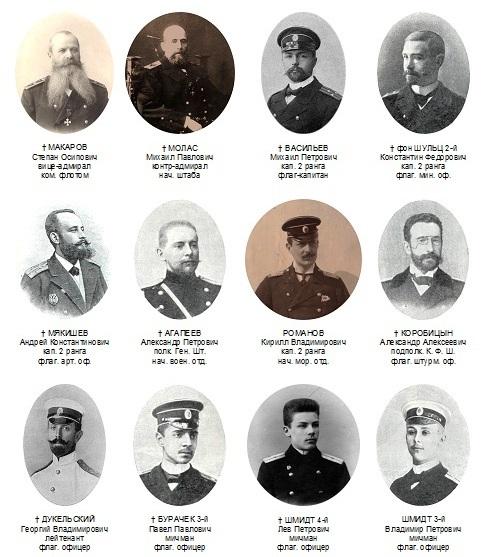 Командный состав броненосца *Петропавловск*
