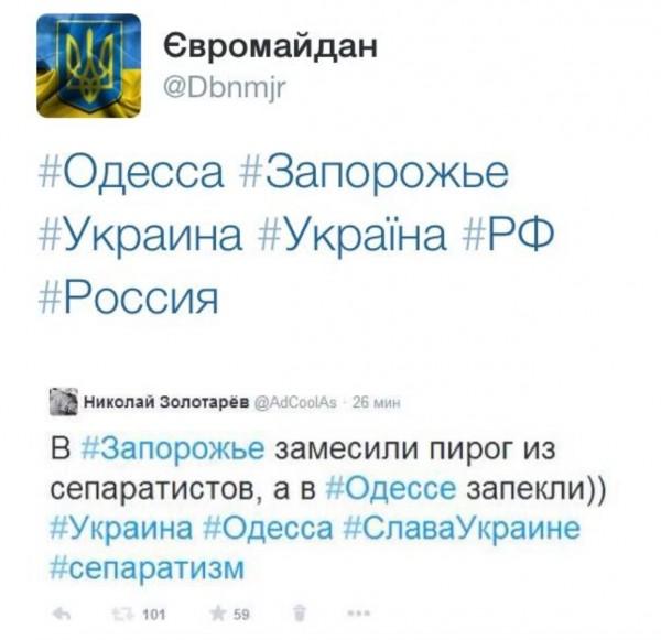 http://ruskline.ru/images/2014/30681.jpg