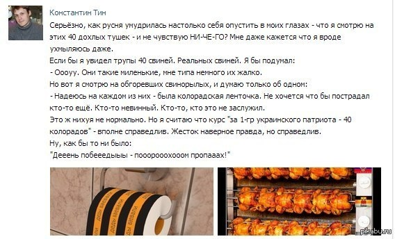 http://ruskline.ru/images/2014/30682.jpg