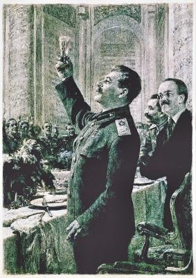 Сталинский тост, 1945 г.
