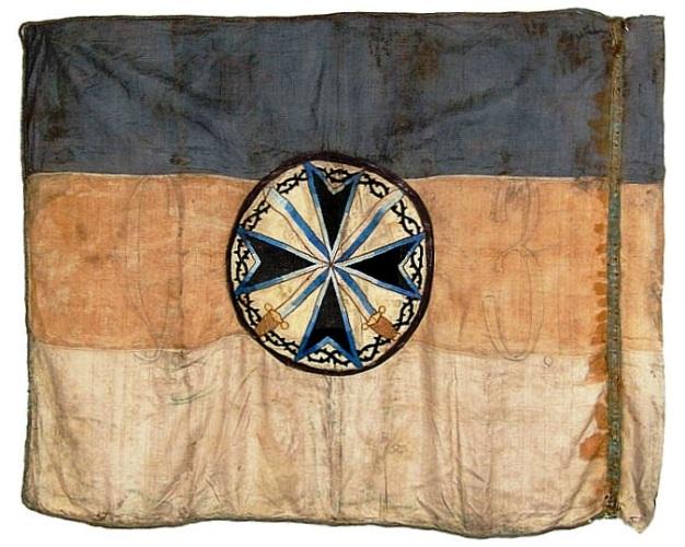 Национальным флагом хотя и не являлся