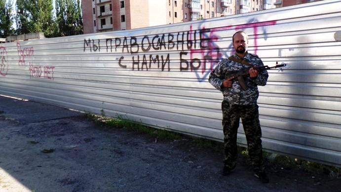 Друзь в Славянске