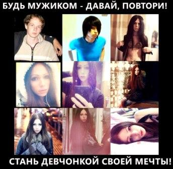 http://ruskline.ru/images/2014/32702.jpg
