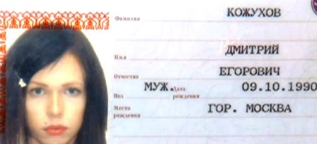 http://ruskline.ru/images/2014/32704.jpg