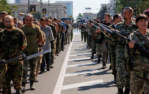 Парад пленных бойцов киевской хунты