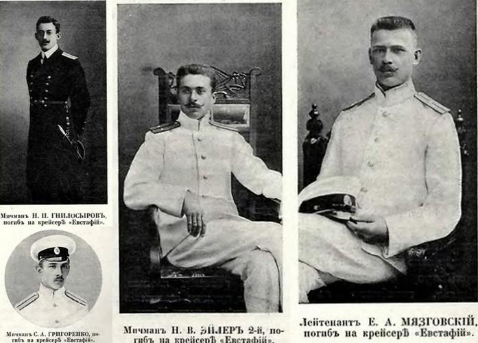 Офицеры с броненосца *Евстафий*, погибшие во время боя с *Гебеном* (1914)