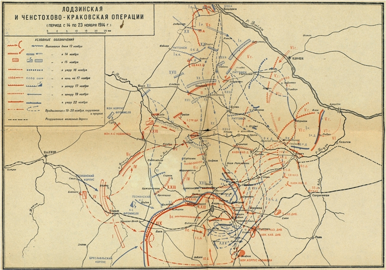 Ченстоховско-Краковская операция