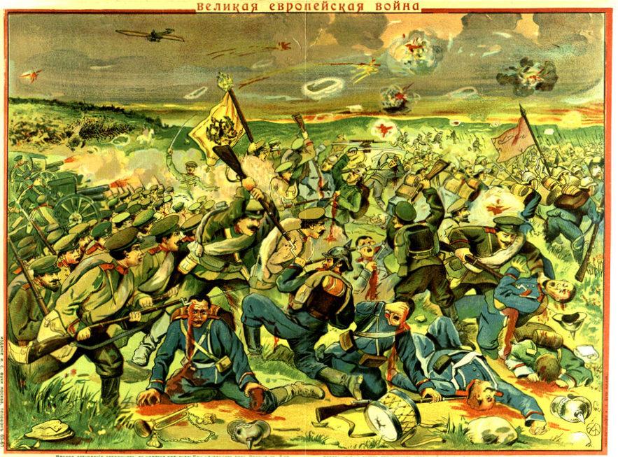 Ченстоховско-Краковская операция, 1914 г.