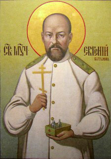 Евгений Боткин, икона