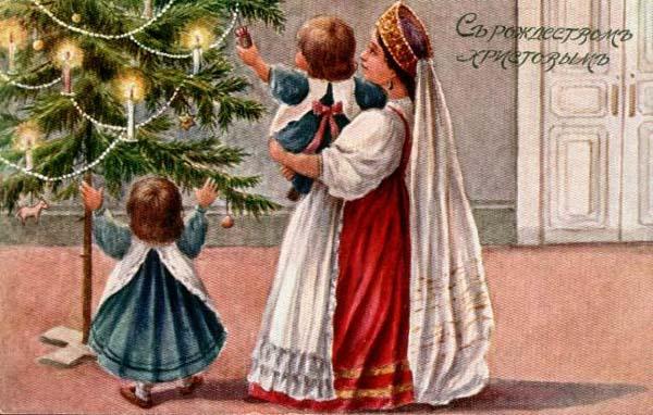 Русская рождественская открытка