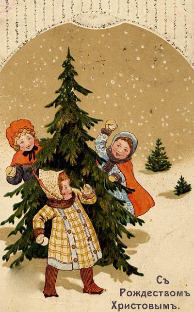 Дореволюционная рождественская открытка