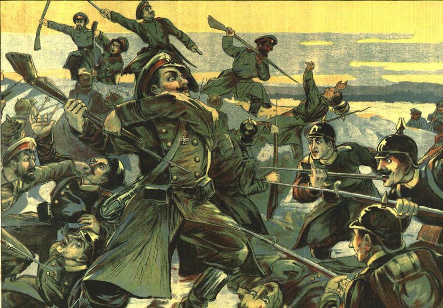 Зима 1914 года