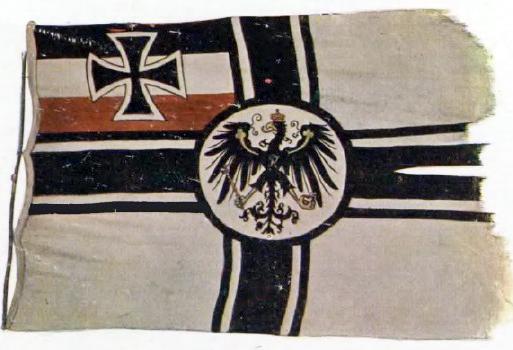 Флаг, захваченный с подбитого *Персифаля*, 1915 год